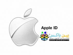 Apple-ID-Logo